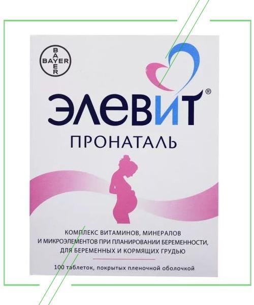 Элевит Пронаталь_result