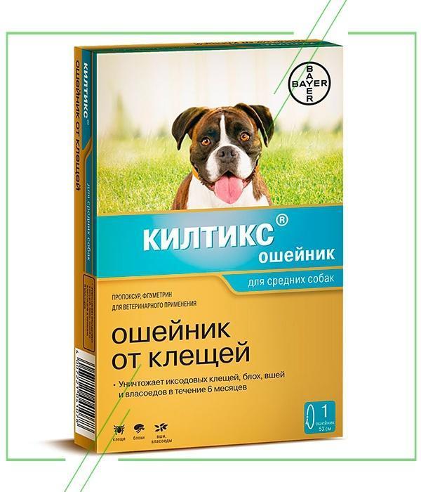 Килтикс (Bayer)_result