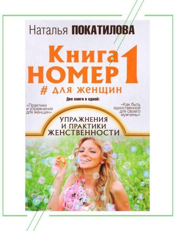 Книга_result