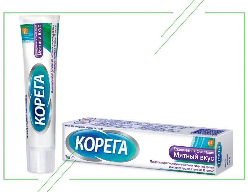Корега_result