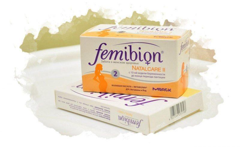 витамины для беременных девушек