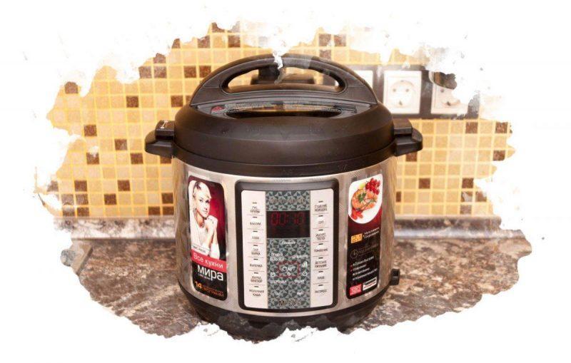 мультиварка для приготовления еды