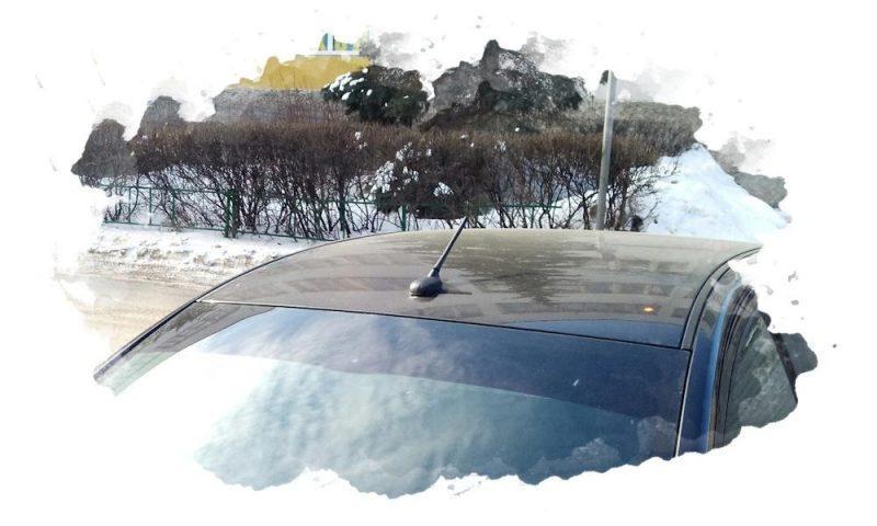 где можно установить антенну для авто