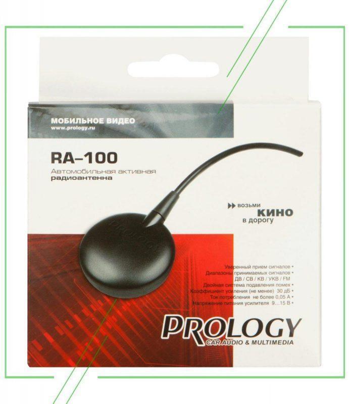 PROLOGY RA-100_result