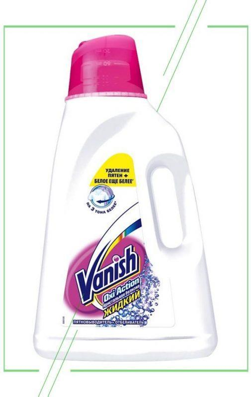 Vanish OxiAction_result