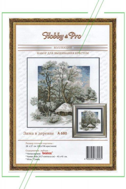 Hobby-&-Pro-Набор-Зима-в-деревне_result