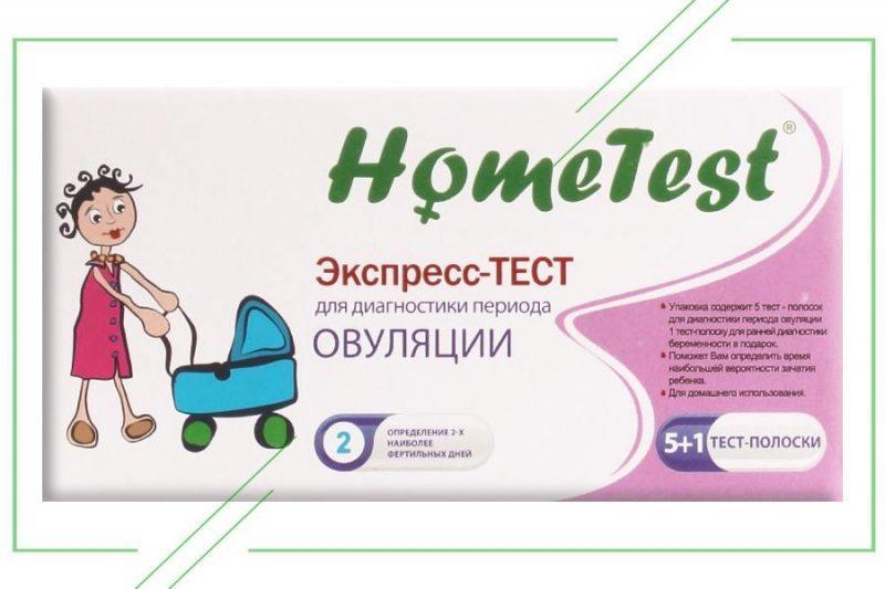 HomeTest_result