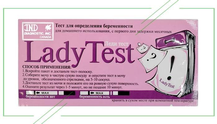 IND Diagnostic Lady Test_result