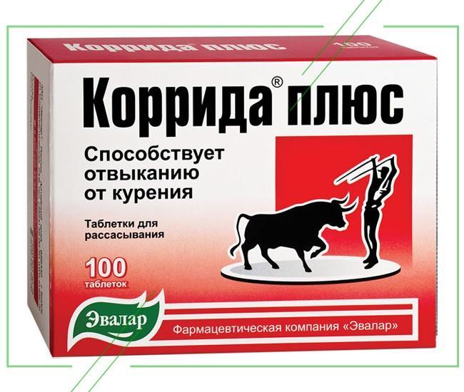 Коррида Плюс_result