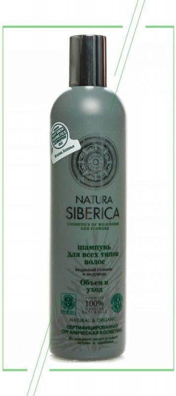 Natura Siberica кедровый стланик и медуница_result