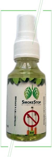 Smoke Stop_result