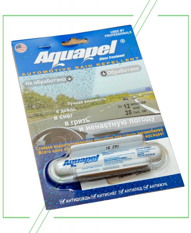 Aquapel_result