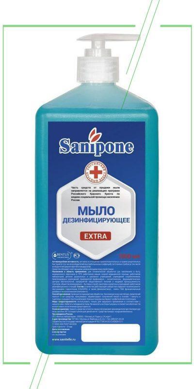 ТОП-7 лучших антибактериальных мыл: рейтинг, отзывы