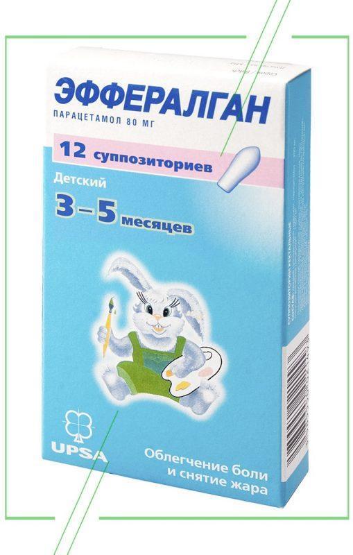 Эффералган супп. рект. 300 мг №12_result