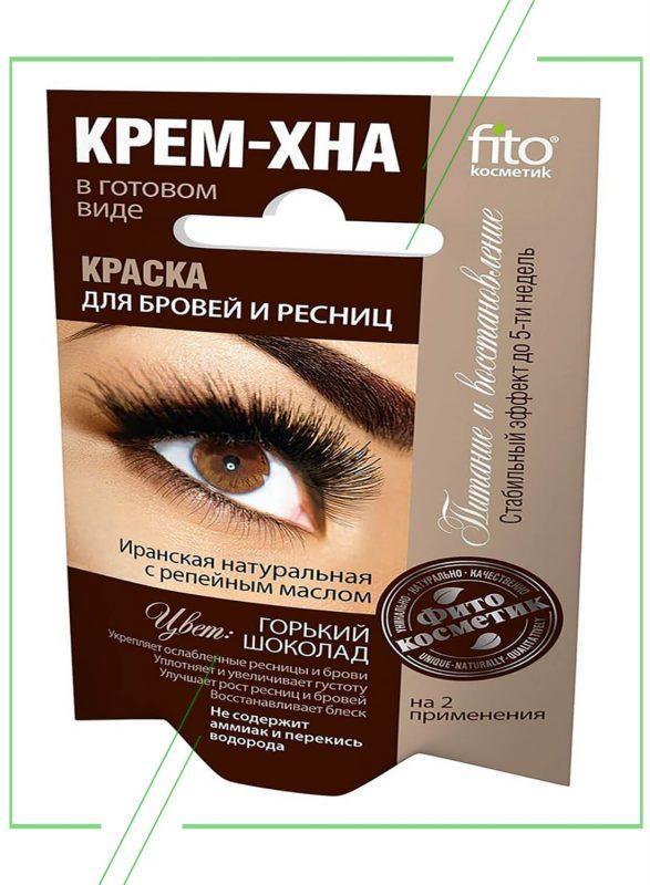 Fito косметик_result