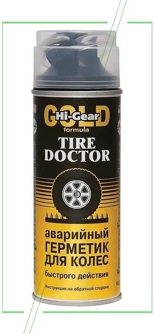 Hi-Gear HG5339_result