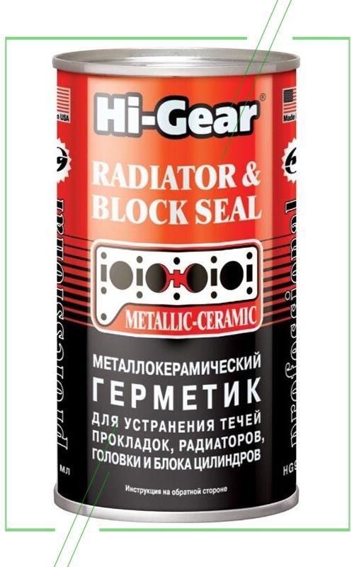 Hi-Gear HG9041_result