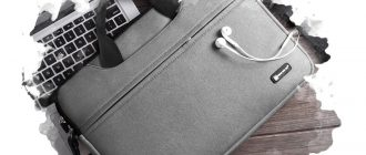 сумка для ноутбука