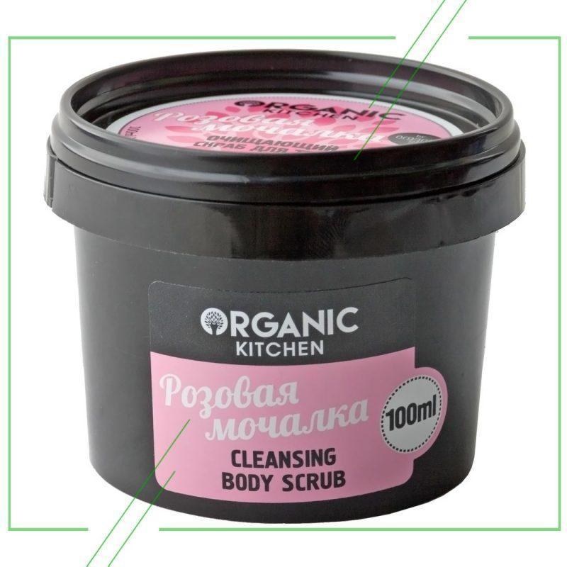 Organic Kitchen Розовая мочалка_result