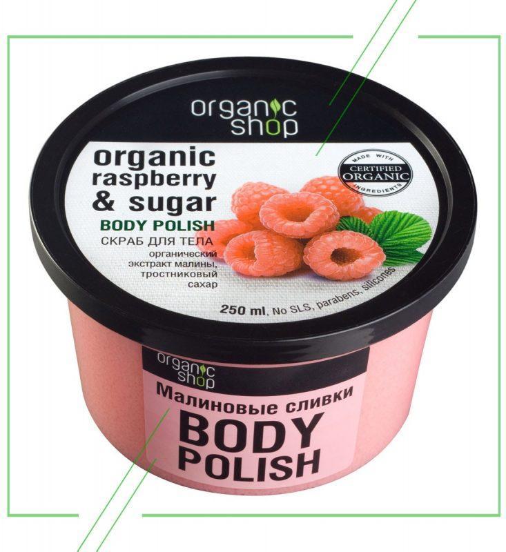 organic-shop-malinovye-slivki