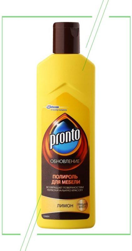 Pronto с лимонным ароматом_result