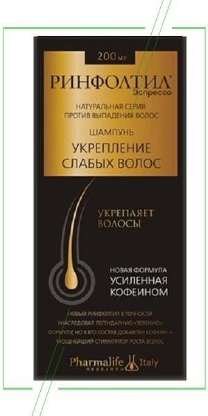 Rinfoltil Espresso с кофеином_result