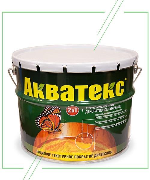 Рогнеда Акватекс_result