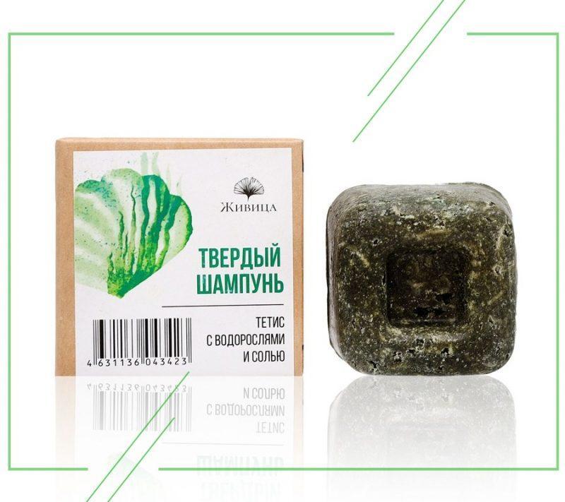 Живица Тетис с водорослями и солью 50 г_result