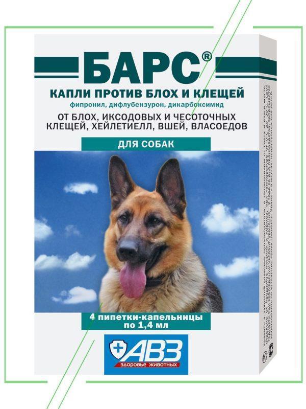 Барс (АВЗ) капли для собак_result
