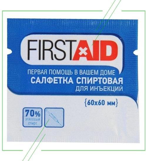 FirstAid первая помощь в доме_result