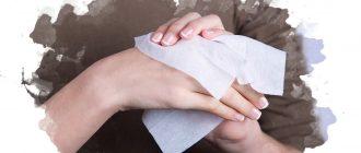 вытирать руки салфетками