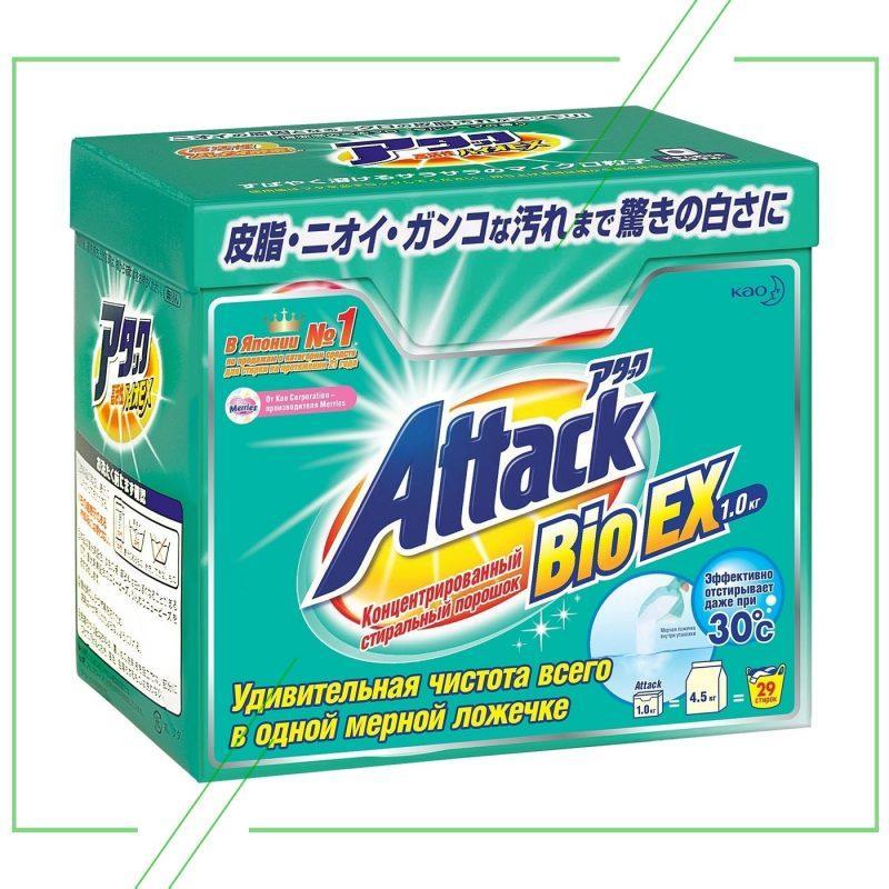 Attack Bio EX_result
