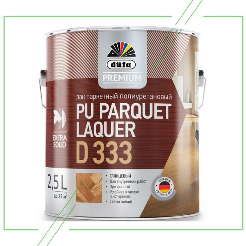 DÜFA PREMIUM PU PARQUET LAQUER D333_result