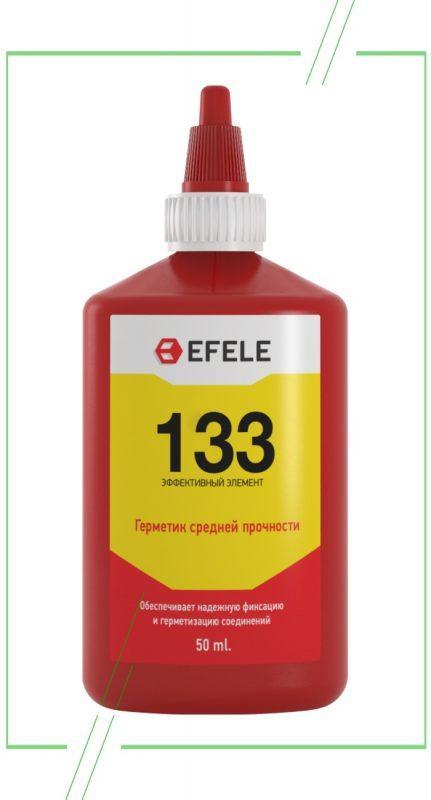 EFELE 133 анаэробный_result