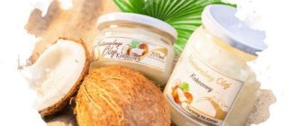 ТОП-7 лучших кокосовых масел для волос и тела: как выбрать, применение, отзывы