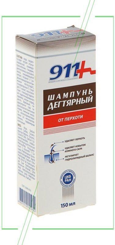 911+ от перхоти_result