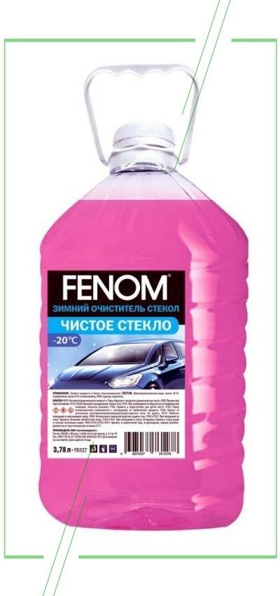 FENOM Чистое стекло FN127_result